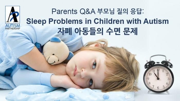 autism-partnerhsip_parents-qa-sleep-problems-in-children-with-autism
